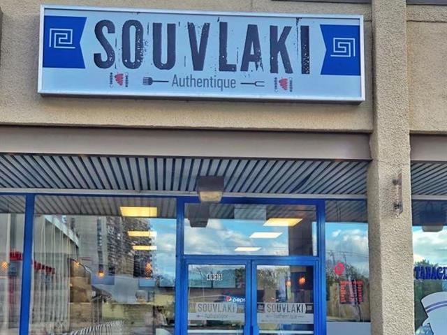 Commerce à vendre à Dollard-Des Ormeaux, Montréal (Île), 4399 - 4790, boulevard  Saint-Jean, 16890133 - Centris.ca