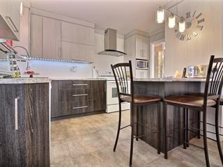 House for sale in Saguenay (Chicoutimi), Saguenay/Lac-Saint-Jean, 110, Rue  Viau, 13284080 - Centris.ca