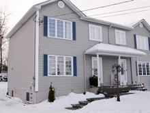 Maison à vendre à Granby, Montérégie, 248, Rue du Chrysanthème, 16726478 - Centris.ca