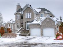 House for sale in Laval (Duvernay), Laval, 3270, Avenue des Ambassadeurs, 13228290 - Centris.ca