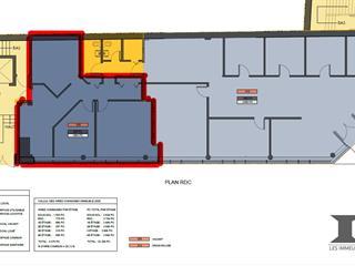 Commercial unit for rent in Saguenay (Chicoutimi), Saguenay/Lac-Saint-Jean, 72, Rue  Jacques-Cartier Ouest, suite 020, 16418164 - Centris.ca