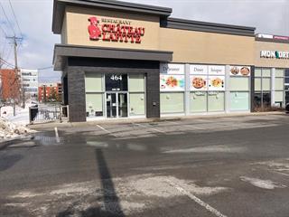 Local commercial à louer à Saint-Eustache, Laurentides, 464, Rue du Parc, local 120, 27319949 - Centris.ca