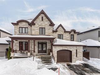 Maison à vendre à Saint-Eustache, Laurentides, 334, Rue des Jonquilles, 27430142 - Centris.ca