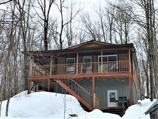Cottage for sale in Austin, Estrie, 63, Rue des Chênes, 26001644 - Centris.ca