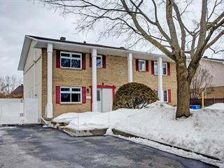 Maison à vendre à Candiac, Montérégie, 47, Place de Chambéry, 25018279 - Centris.ca