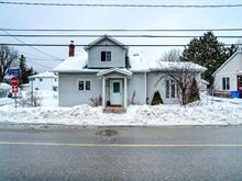 Duplex à vendre à Gatineau (Masson-Angers), Outaouais, 39, Rue des Servantes, 23641903 - Centris.ca