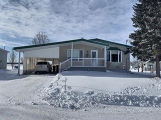 House for sale in Fortierville, Centre-du-Québec, 510, Avenue des Pins, 27214129 - Centris.ca