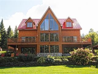 Maison à vendre à Inverness, Centre-du-Québec, 115, Chemin de la Seigneurie, 22284145 - Centris.ca