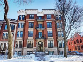Condo / Appartement à louer à Westmount, Montréal (Île), 4216, boulevard  De Maisonneuve Ouest, app. 201, 25478156 - Centris.ca