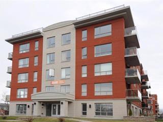 Condo / Appartement à louer à Dollard-Des Ormeaux, Montréal (Île), 4175, boulevard  Saint-Jean, app. 602, 14992151 - Centris.ca