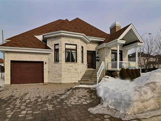 House for sale in Laval (Vimont), Laval, 2502, Rue de Tivoli, 26015636 - Centris.ca