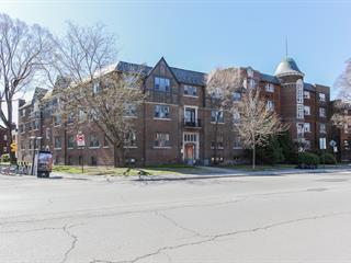 Condo / Appartement à louer à Montréal (Côte-des-Neiges/Notre-Dame-de-Grâce), Montréal (Île), 6874, Rue  Sherbrooke Ouest, app. 5, 26148104 - Centris.ca