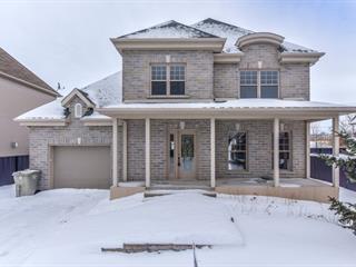 Maison à vendre à Candiac, Montérégie, 12, Rue de Darvault, 16919846 - Centris.ca
