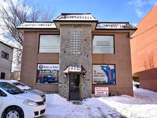Commercial unit for rent in Laval (Chomedey), Laval, 466A, boulevard des Laurentides, 20612488 - Centris.ca