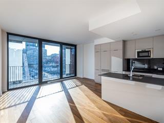 Condo / Appartement à louer à Montréal (Ville-Marie), Montréal (Île), 1, boulevard  De Maisonneuve Ouest, app. 706, 25155718 - Centris.ca