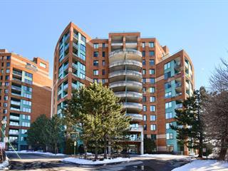 Condo for sale in Montréal (Rosemont/La Petite-Patrie), Montréal (Island), 5105, boulevard de l'Assomption, apt. 102, 23273055 - Centris.ca