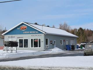 Commercial building for sale in Saint-Prosper, Chaudière-Appalaches, 2585, 8e Rue, 24142347 - Centris.ca