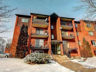 Condo for sale in Laval (Chomedey), Laval, 3561, Rue  Charles-Daoust, apt. 101, 18280727 - Centris.ca