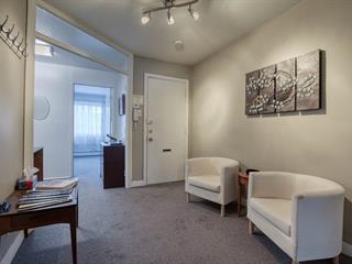 Commercial unit for rent in Montréal (Ahuntsic-Cartierville), Montréal (Island), 2210, boulevard  Henri-Bourassa Est, suite 101, 11623337 - Centris.ca