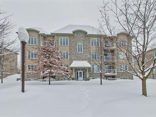 Condo for sale in Mirabel, Laurentides, 8625, Place du Charpentier, apt. 4, 25349104 - Centris.ca