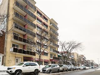 Income properties for sale in Montréal (Rosemont/La Petite-Patrie), Montréal (Island), 5735 - 5745, Rue  Saint-Hubert, 21346160 - Centris.ca
