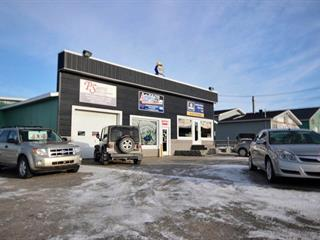 Bâtisse commerciale à vendre à Saint-Anaclet-de-Lessard, Bas-Saint-Laurent, 230, Rue de la Gare, 28528837 - Centris.ca