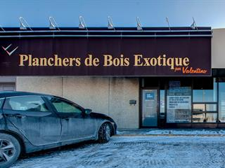 Commercial unit for rent in Laval (Chomedey), Laval, 1700, Desserte Sud Laval (A-440) Ouest, suite 205, 20716462 - Centris.ca