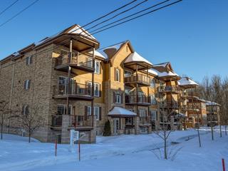 Condo for sale in Pincourt, Montérégie, 551, Avenue  Forest, apt. 3, 22058960 - Centris.ca