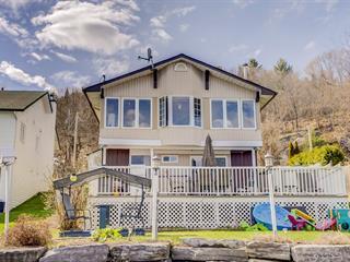 House for sale in Bowman, Outaouais, 479, Route  307, 15590048 - Centris.ca