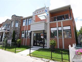 Local commercial à louer à Terrebonne (Terrebonne), Lanaudière, 180, Rue  Sainte-Marie, local 201-4, 10997576 - Centris.ca