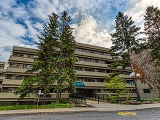 Condo for sale in Québec (La Cité-Limoilou), Capitale-Nationale, 2, Rue des Jardins-Mérici, apt. 503, 26313394 - Centris.ca