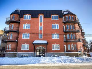 Condo for sale in Montréal (Montréal-Nord), Montréal (Island), 3420, boulevard  Henri-Bourassa Est, apt. 404, 13364136 - Centris.ca