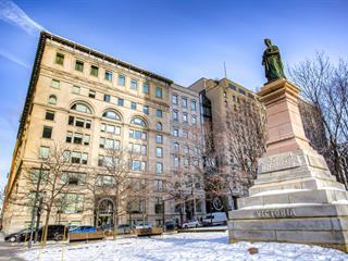 Local commercial à louer à Montréal (Ville-Marie), Montréal (Île), 759D, Rue du Square-Victoria, local 303, 11187789 - Centris.ca