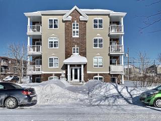 Condo for sale in Marieville, Montérégie, 2445, boulevard  Ivanier, apt. 102, 15978353 - Centris.ca