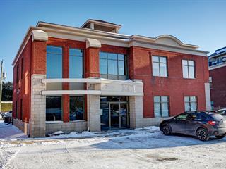 Commercial building for rent in Laval (Duvernay), Laval, 2300, boulevard  Saint-Martin Est, 12767453 - Centris.ca