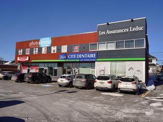 Commercial unit for rent in Laval (Sainte-Dorothée), Laval, 11, boulevard  Samson, 21112189 - Centris.ca