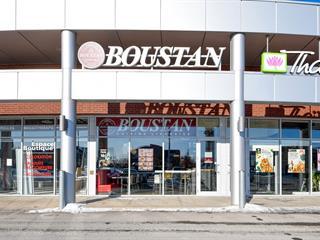 Business for sale in Mascouche, Lanaudière, 456, Montée  Masson, 14565482 - Centris.ca
