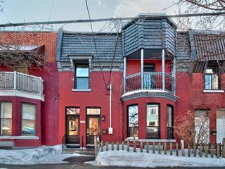 House for sale in Montréal (Le Sud-Ouest), Montréal (Island), 688, Rue  Charlevoix, 11438336 - Centris.ca