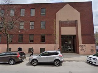 Bâtisse commerciale à louer à Montréal (Mercier/Hochelaga-Maisonneuve), Montréal (Île), 4220, Rue de Rouen, local 201, 17657384 - Centris.ca