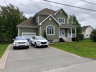House for sale in Saint-Zotique, Montérégie, 7, Rue des Érables, 23752511 - Centris.ca