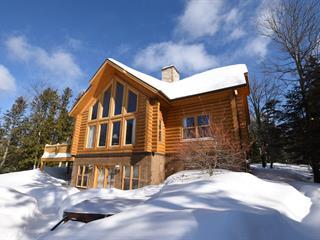 Maison à vendre à Mille-Isles, Laurentides, 4, Chemin de l'Oriole, 28888234 - Centris.ca