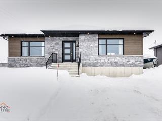 Maison à vendre à Louiseville, Mauricie, 400, Avenue  Jean-Lechasseur, 12571760 - Centris.ca
