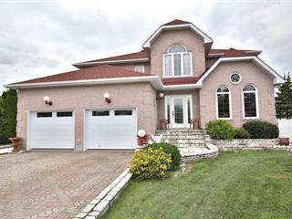 Maison à vendre à Saint-Mathieu-de-Beloeil, Montérégie, 35, Rue des Pivoines, 20346878 - Centris.ca