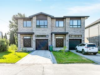 Maison à louer à Brossard, Montérégie, 6016, Rue  Alain, 14488161 - Centris.ca