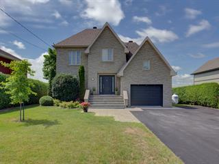 House for sale in Sainte-Marie, Chaudière-Appalaches, 841, boulevard  Lamontagne, 10714705 - Centris.ca