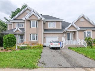 Quadruplex for sale in Trois-Rivières, Mauricie, 375 - 379, Rue des Vétérans, 14815057 - Centris.ca