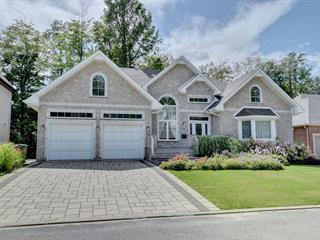 Maison à vendre à Saint-Hyacinthe, Montérégie, 2205, Impasse  Laurent-Gariépy, 14730979 - Centris.ca