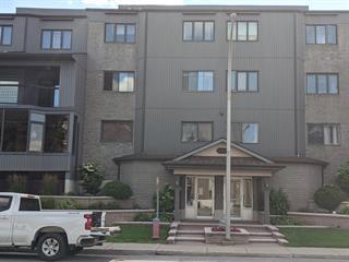 Condo à vendre à Trois-Rivières, Mauricie, 5295, Rue  Léo-Pidgeon, app. 7, 14178604 - Centris.ca