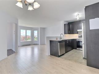 Condo / Apartment for rent in Brossard, Montérégie, 7120, Rue du Chardonneret, apt. 3, 25521686 - Centris.ca