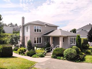 House for sale in La Pocatière, Bas-Saint-Laurent, 212, Rue de la Sablière, 20729127 - Centris.ca